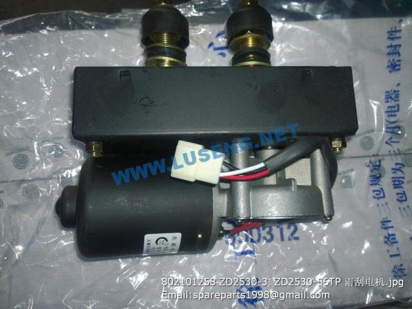 ,802101258 ZD2530-3  ZD2530-56TP WIPER MOTOR