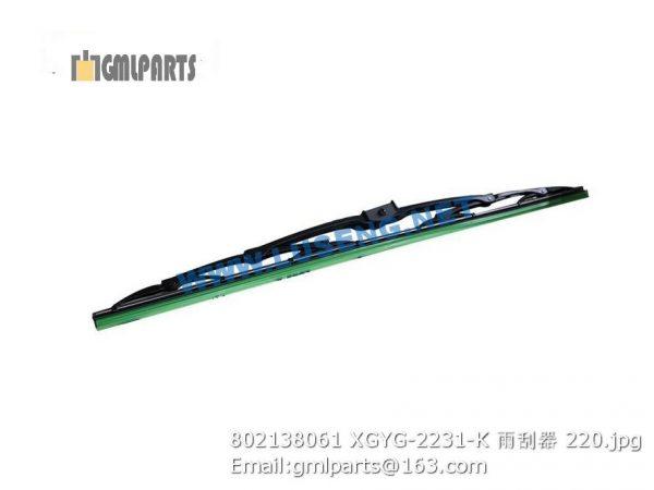 ,802138061 XGYG-2231-K WIPER BLADE XCMG LW500K