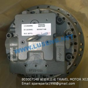 ,803007148 TRAVEL MOTOR XE215C XCMG EXCAVATOR SPARE PARTS