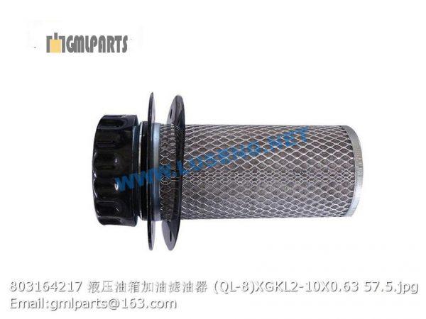 ,803164217 Filter Assy QL-8 XGKL2-10X0.63 xcmg