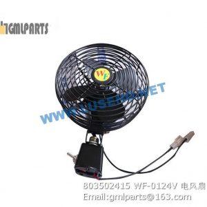 ,803502415 WF-0124V Fan