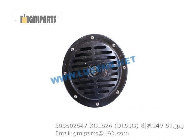 ,803502547 XGLB24 (DL50G) Horn 24V