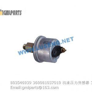 ,803546939 360081037019 oil pressure sensor