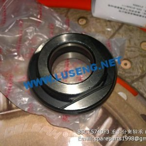 ,85CT5740F3 SEPERATE BEARING FAW SINOTRUCK