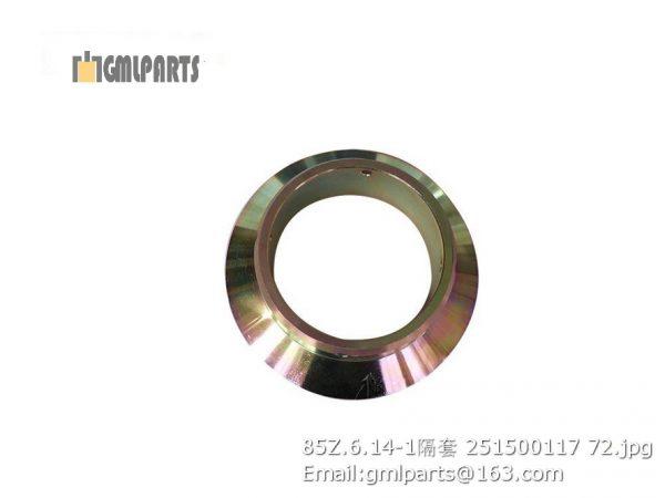 ,251500117 85Z.6.14-1 SPACER xcmg zl50g