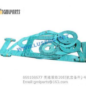 ,860108677 TRANSMISSION GASKET LW300F