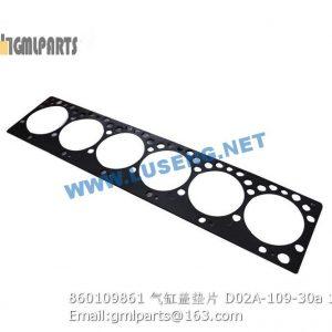 ,860109861 HEAD GASKET D02A-109-30a