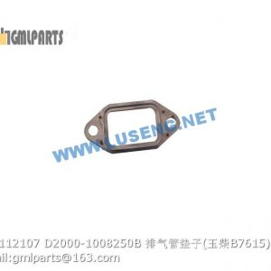 ,860112107 D2000-1008250B EXHAUST PIPE GASKET