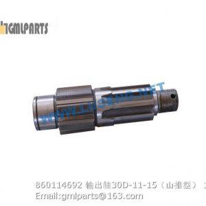 ,860114692 ZL30D-11-15 Output Shaft