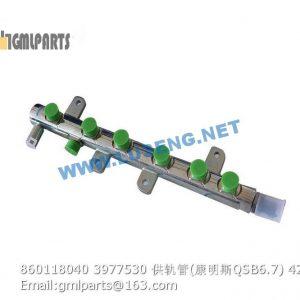 ,860118040 3977530 QSB6.7 Fuel Manifold