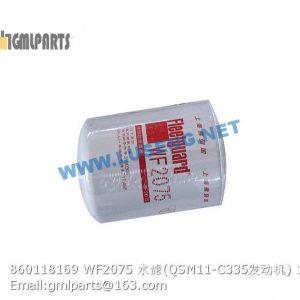 ,860118169 WF2075 filter QSM11-C335