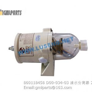 ,860118458 D00-034-03 oil water seperator