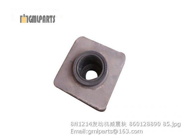 ,860128890 8N1214 engine shock absorber
