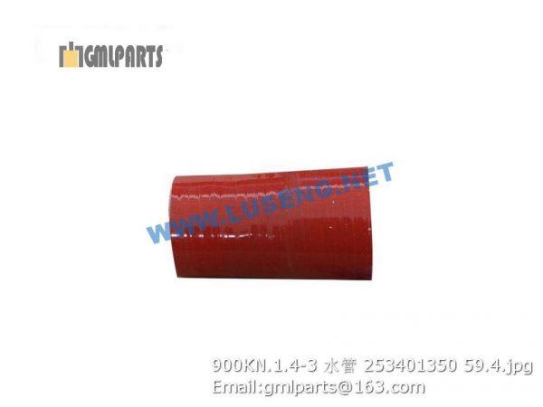 ,253401350 900KN.1.4-3 HOSE XCMG