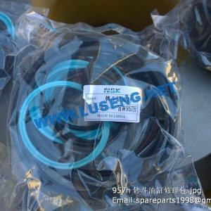 ,CHANGLIN 957H TILT CYLINDER REPAIR KITS