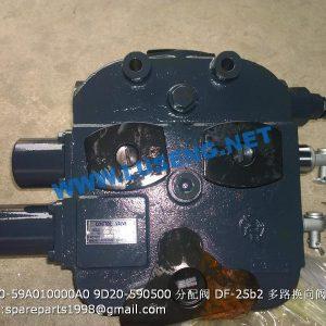,9D650-59A010000A0 9D20-590500 CONTROL VALVE DF-25b2