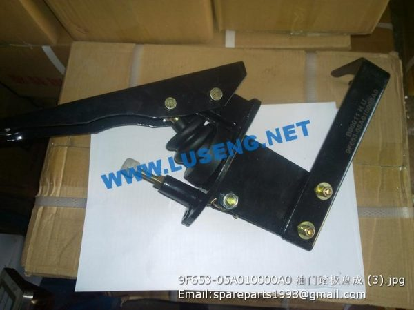 ,9F653-05A010000A0 THROTTLE PEDAL ASSEMBLY FOTON LOVOL WHEEL LOADER