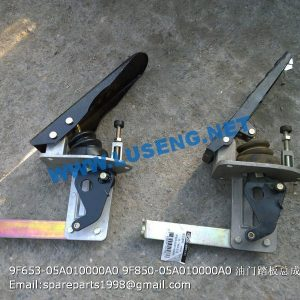 ,9F653-05A010000A0 9F850-05A010000A0 9F20-051000 THROTTLE PEDAL ASSEMBLY FOTON LOVOL