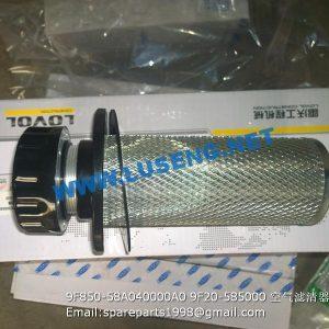 ,9F850-58A040000A0 9F20-585000 foton lovol filter