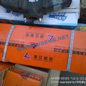 ,A498B-03101 XINCHAI CYLINDER HEAD