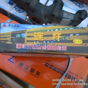 ,A498B-04205 XINCHAI A498BPG CONNECTING ROD