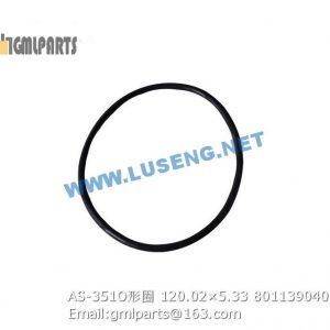 ,801139040 AS-351 120.02×5.33 O-RING