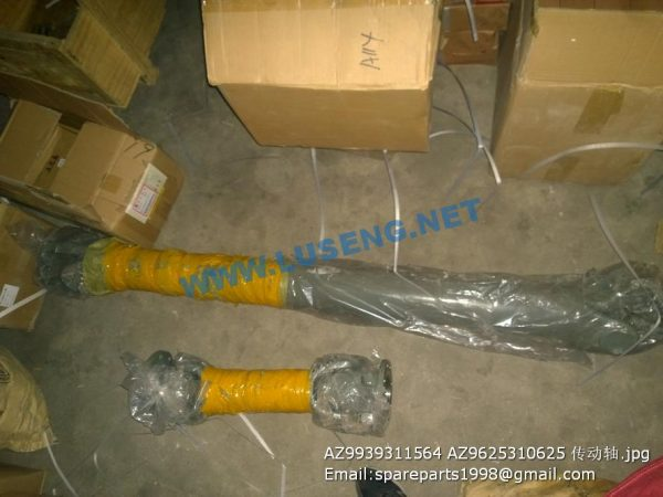,AZ9939311564 AZ9625310625 SINOTRUCK DRIVE SHAFT