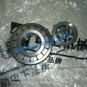 ,B120330004 NUP308EV GBT283-1994 BEARING