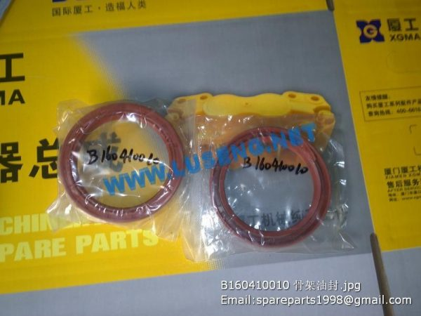 ,B160410010 SEM WHEEL LOADER OIL SEAL