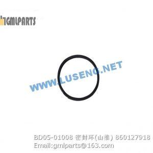 ,860127918 BD05-01008 SEAL RING