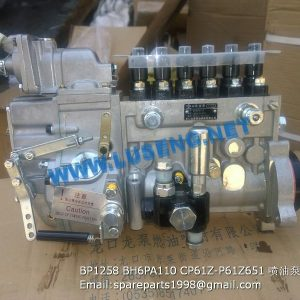 ,BP1258 BH6PA110 CP61Z-P61Z651 W014206440 injection pump lonbeng shangchai