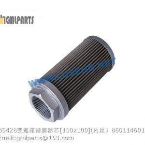 ,860114601 BS428 transmission filter