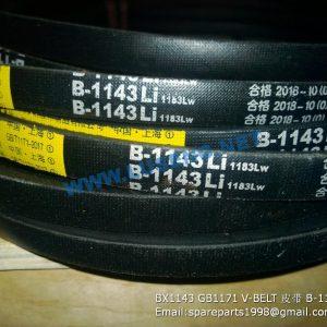 ,BX1143 GB1171 V-BELT B-1143LI