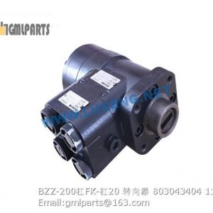 ,803043404 BZZ-200/FK-/20 steering gear
