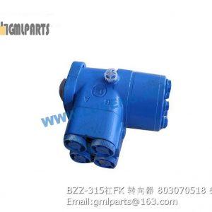 ,803070518 BZZ-315/FK XCMG LW188K