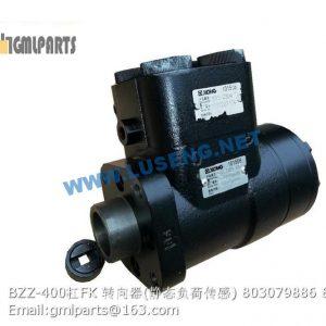 ,803079886 BZZ-400/FK STEERING