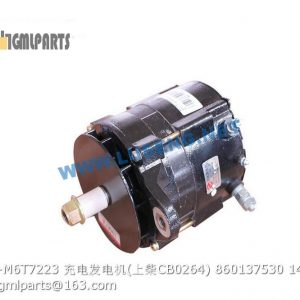 ,ALTERNATOR CB0264 860137530 C11BL-M6T7223
