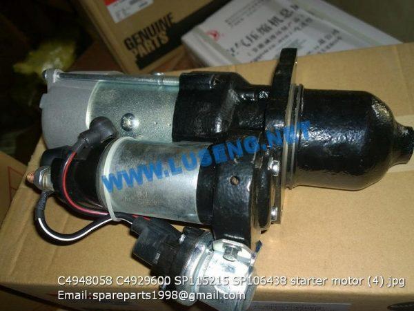4929600,Starting Motor,SHANTUI Starting Motor 4929600