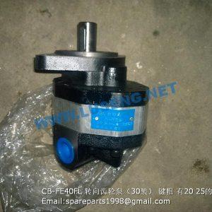 ,CB-FE40FL gear pump z=20 z=25 shantui sl30w