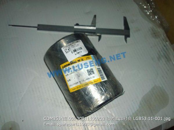 ,CDM853NII.00I 30811100208 BUSHING LG853.11-001