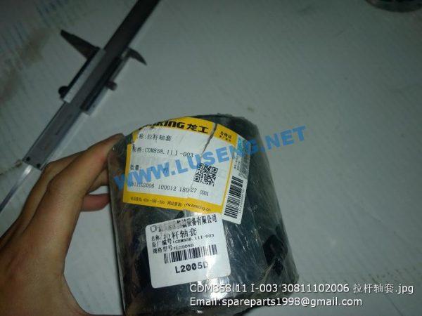 ,CDM858.11 I-003 30811102006 LONKING BUSHING