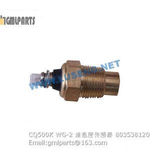 ,803538120 CQ500K WG-2 OIL TEMPERATURE SENSOR