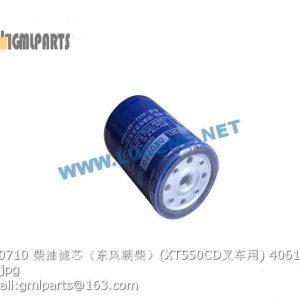 ,406102828 CX0710 fuel filter chaochai XT550CD xcmg forklift parts