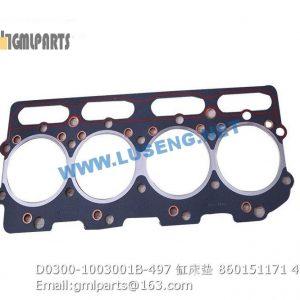 ,860151171 D0300-1003001B-497 HEAD GASKET