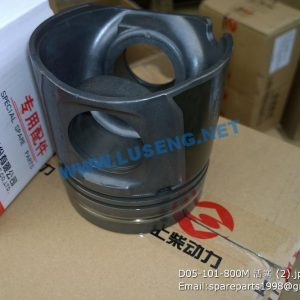 ,D05-101-800M piston shangchai spare parts