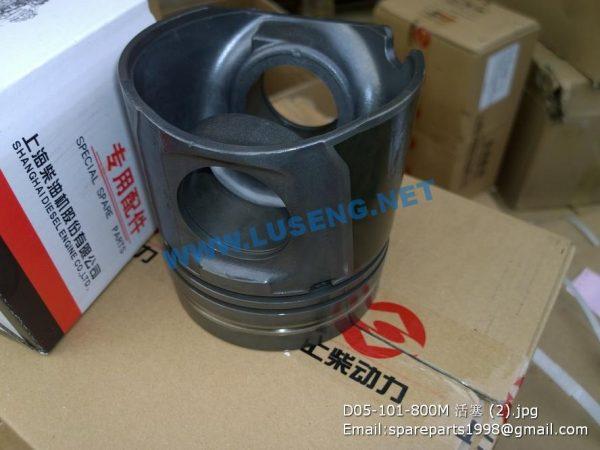 ,D05-101-800M piston shangchai spare parts