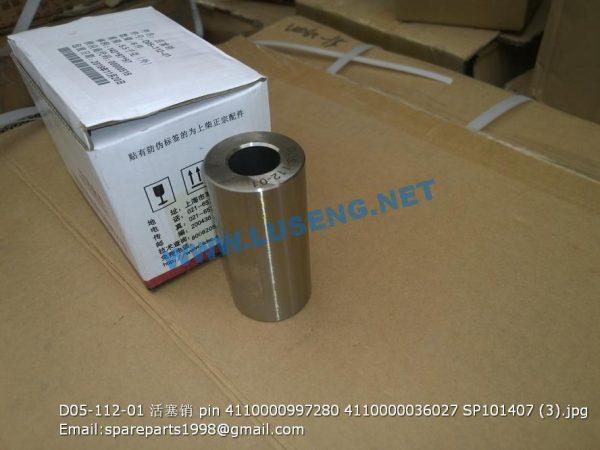 ,D05-112-01 pin 4110000997280 4110000036027 SP101407