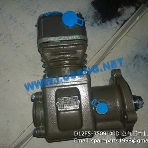 ,D12F5-3509100D YUCHAI AIR COMPRESSOR D12F5-3509100C