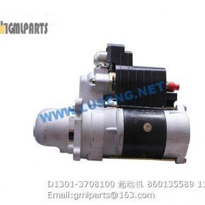 ,860135589 D1301-3708100 MOTOR STARTER XCMG LW188K LW180K PARTS