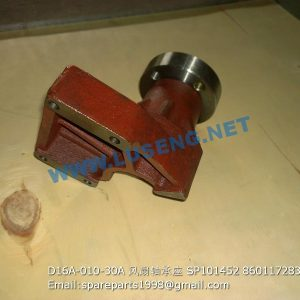 ,D16A-010-30A SP101452 860117283 Press fittings for fan bearing seat